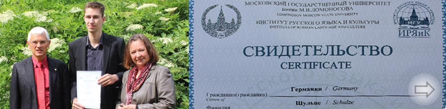 Mit Russisch auf Erfolgskurs