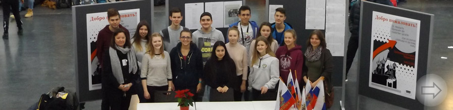 Die Gewinner der Russisch-Olympiade vom 16.12.16 am SGH