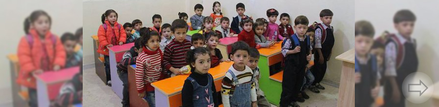Das SGH unterstützt weiterhin Schulen in Syrien