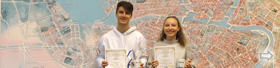 Judith Blessing und Frederic Müller bei der Bundesolympiade der russischen Sprache und Kultur in Bremen